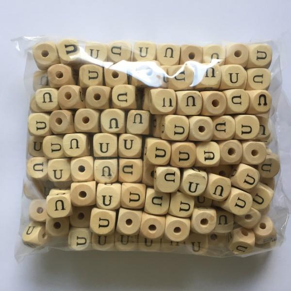 Ausverkauf: 300 Standardbuchstaben 12 mm U